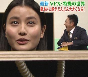 橋本愛は中二病.jpg